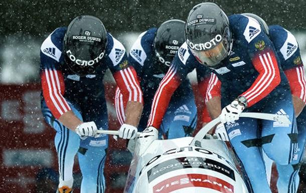 Федерация бобслея отстранила 4 русских спортсменов