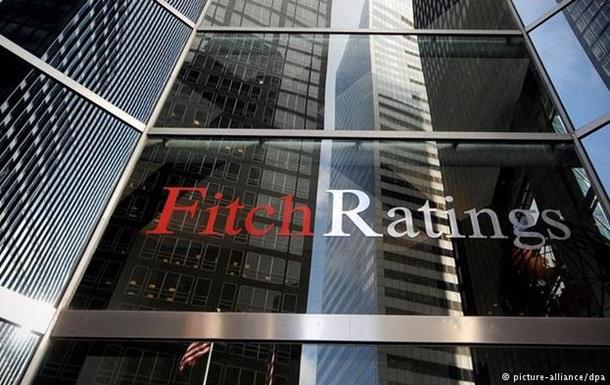 Fitch про рейтинг ПриватБанку: Обмежений дефолт