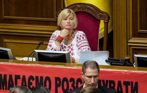ЕС начал терять доверие Украины - Геращенко
