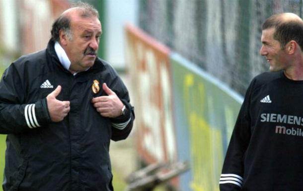 Дель Боске: Зидана недооценивают как тренера