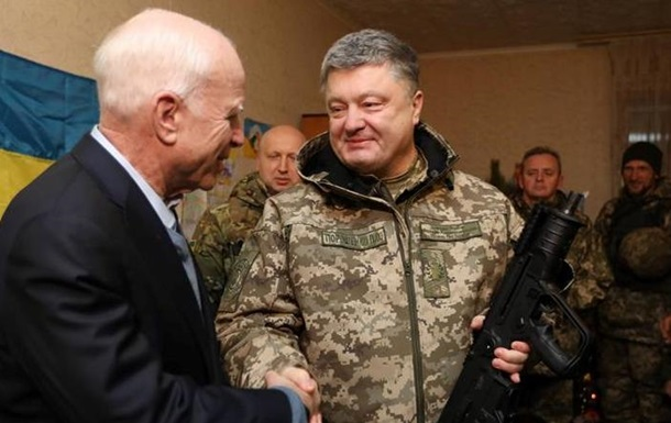 Порошенко привіз сенаторів на Донбас
