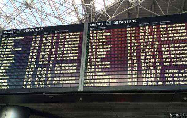В аеропортах Москви - масові скасування рейсів