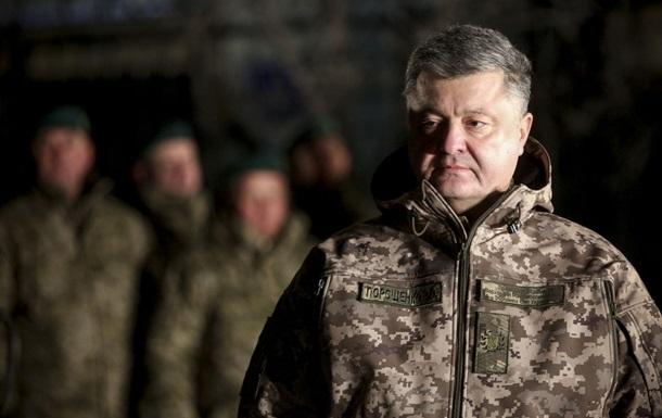 Порошенко: Украинская оккупация – временна