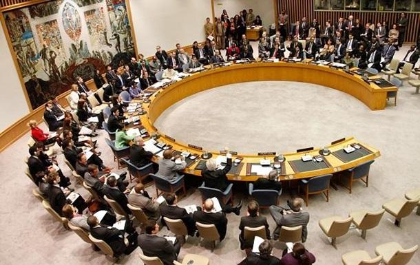 Радбез ООН засудив теракт у Стамбулі