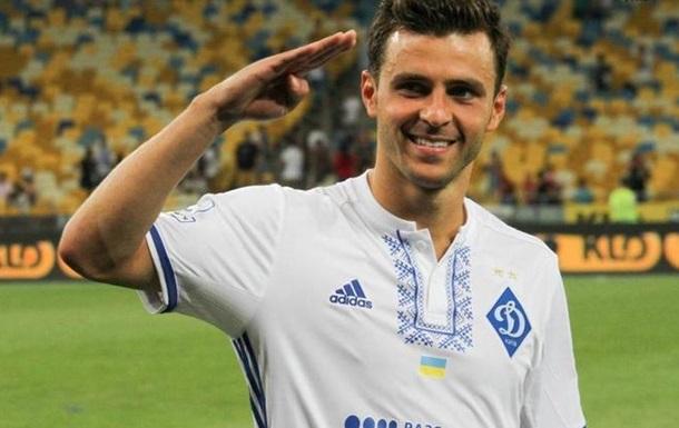 Мораес: У мене ще півтора року контракту з Динамо, я щасливий