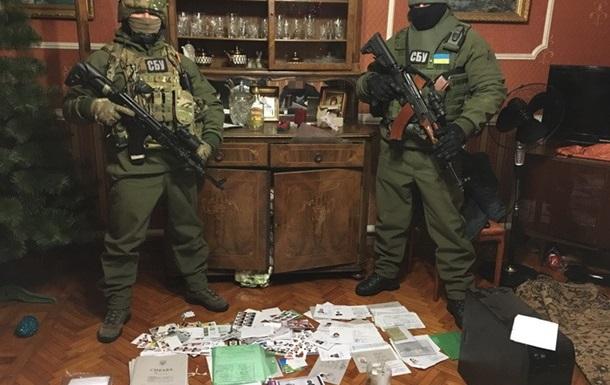 У Покровську затримана жінка, яка виготовляла паспорти для ДНР