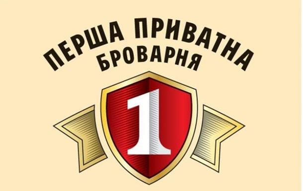 Перша приватна броварня  - новий преміум-спонсор збірної України з футболу