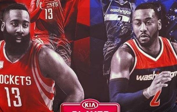 НБА. Харден й Уолл - гравці місяця