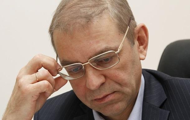 ГПУ: Пашинський - фігурант справ розстрілу на Майдані