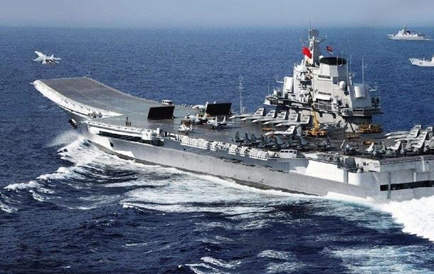 Авіаносець Китаю провів навчання у спірних водах
