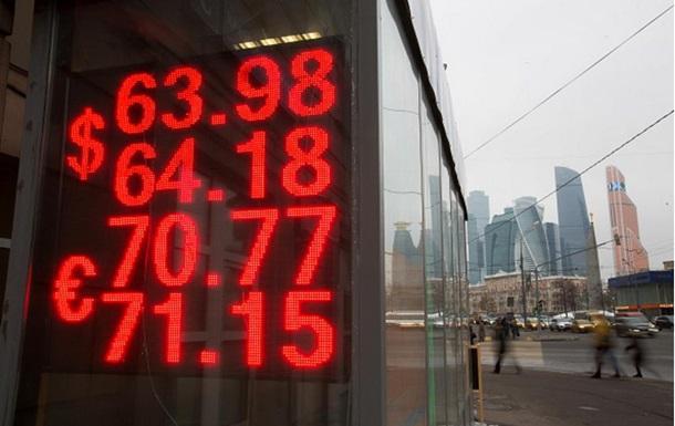 Долар впав нижче за 60 рублів вперше з липня-2015