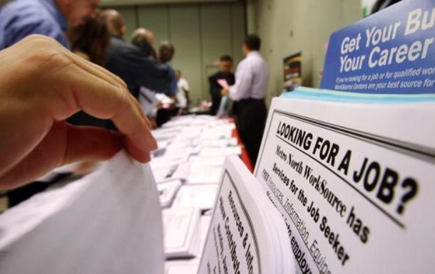У США рекордно знизився рівень безробіття