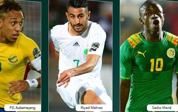 Визначені володарі нагород від Африканської конфедерації футболу
