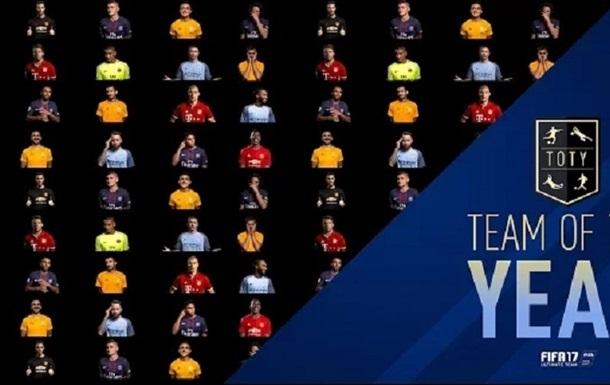 FIFA 17 Ultimate Team of the Year: думка футболістів