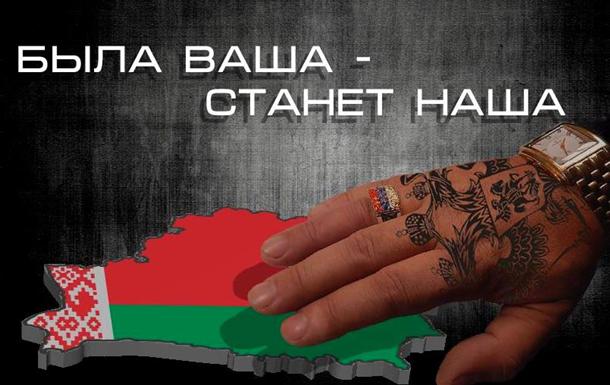 Беларуси пора определиться
