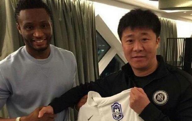 Мікель зворушливо попрощався з Челсі та вирушив до Китаю