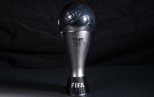 ФІФА представила приз найкращому гравцеві світу