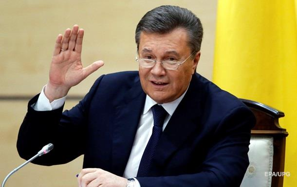 Суд арестовал имущество Януковича