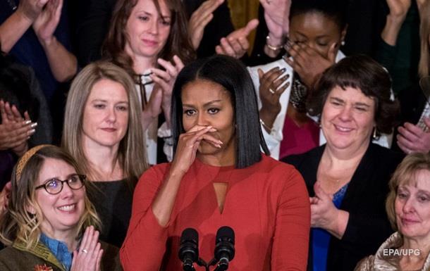 Мішель Обама розчулилася під час прощальної промови