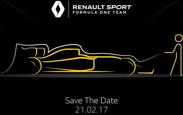 Формула 1. Рено назвала дату презентації нової машини