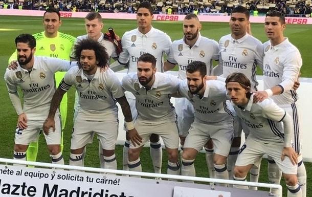Реал повторив рекорд Барселони