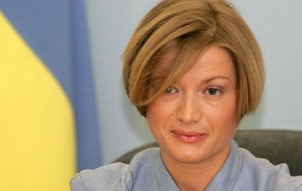 Геращенко у Facebook переплутала Росію і ЄС