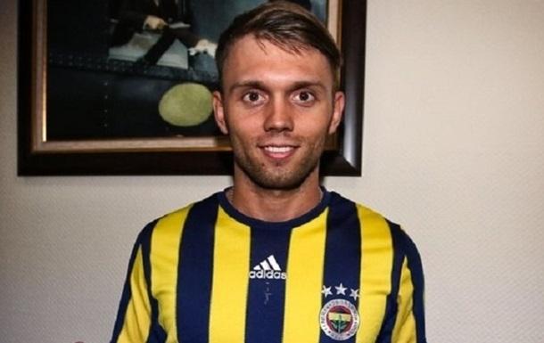 Караваєв забив дебютний гол за Фенербахче