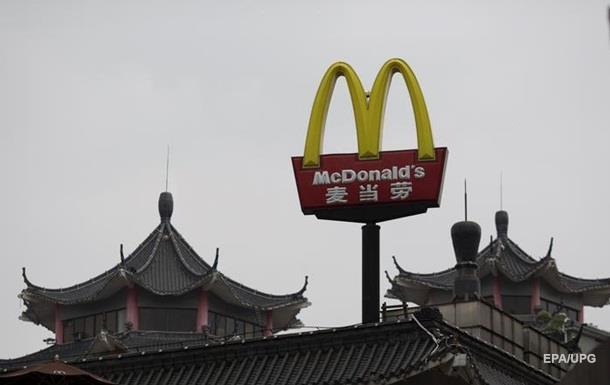 McDonald s продає свій бізнес у Китаї