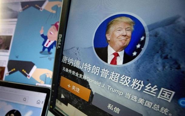 ЗМІ Китаю пригрозили Вашингтону  помстою народу