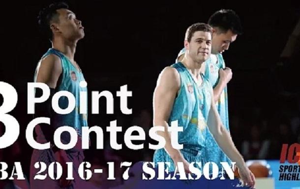 Екс-гравець ряду клубів НБА виграв конкурс триочкових у Китаї