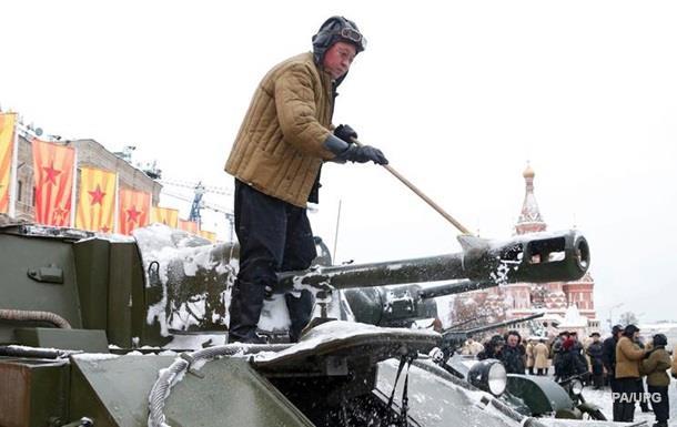 Кремль назвав аматорською доповідь про кібератаки