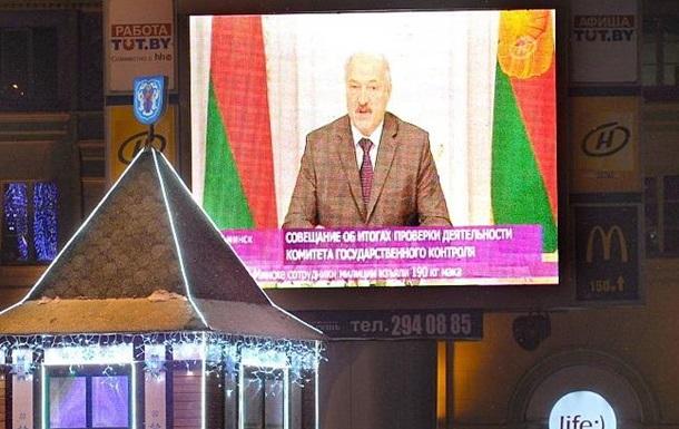Белоруссия вводит пятидневный безвиз