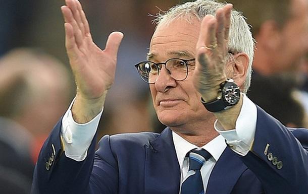 Клаудіо Раньєрі - найкращий тренер світу за версією ФІФА