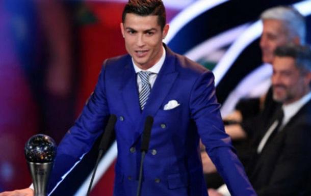 Роналду - найкращий футболіст світу за версією ФІФА