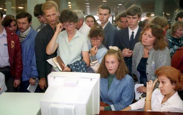 В ЄС безробіття впало до семирічного мінімуму