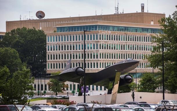 ЦРУ: Виведення військових США з Іраку сприяло створенню ІД