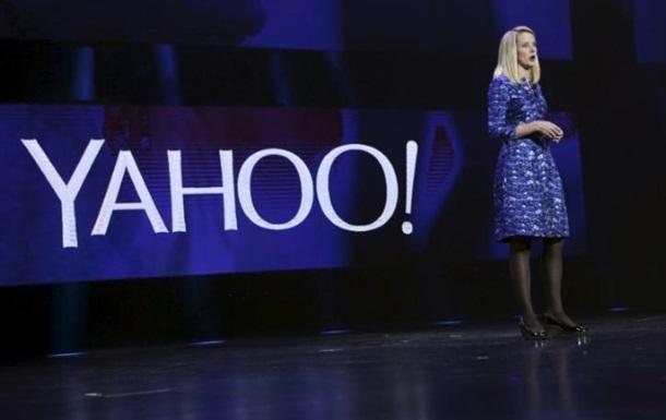 Yahoo! змінить назву