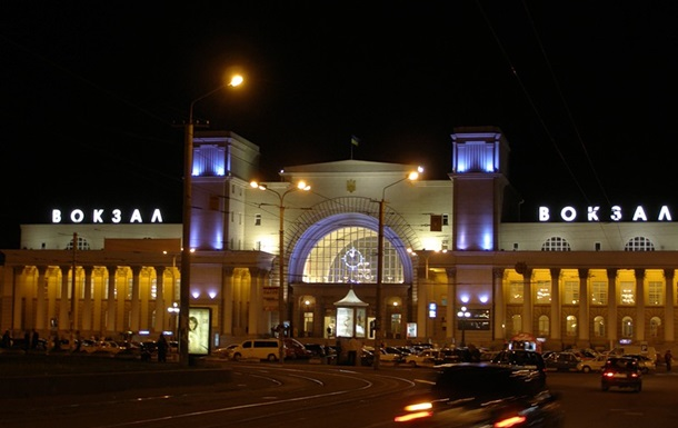 Біженець з Донецька  замінував  вокзал у Дніпрі