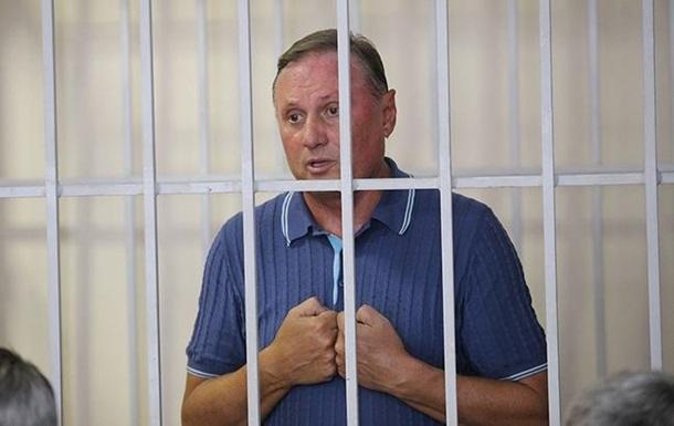 Єфремов позивається до суду з прав людини