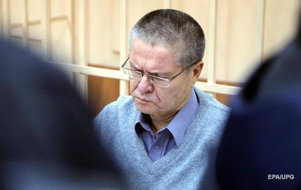 Суд продовжив на три місяці арешт Улюкаєва