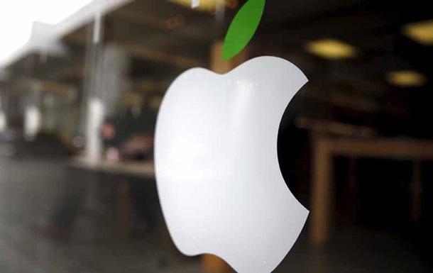 Apple готує окуляри додаткової реальності - ЗМІ