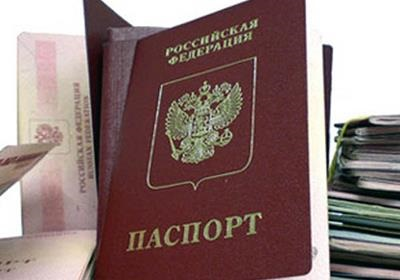 Временная регистрация в Краснодаре.