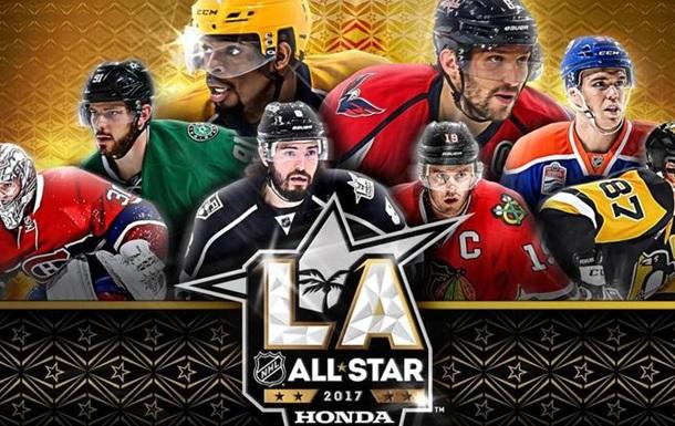 НХЛ оголосила склади на Матч усіх Зірок