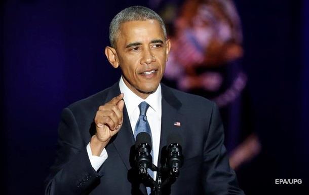 Обама пообіцяв  гладку  передачу влади Трампу