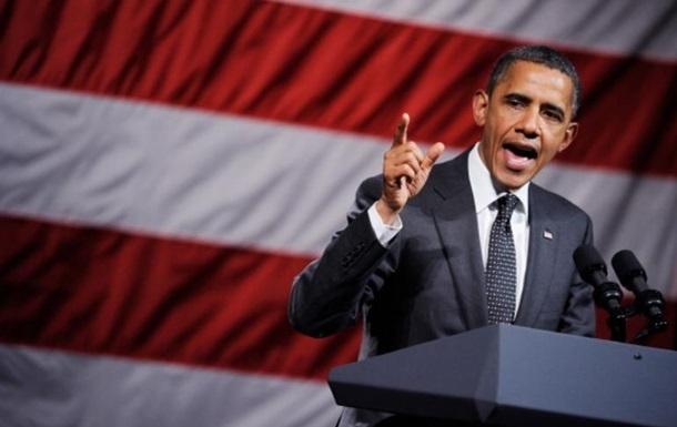 Обама:  Ісламську державу  буде знищено