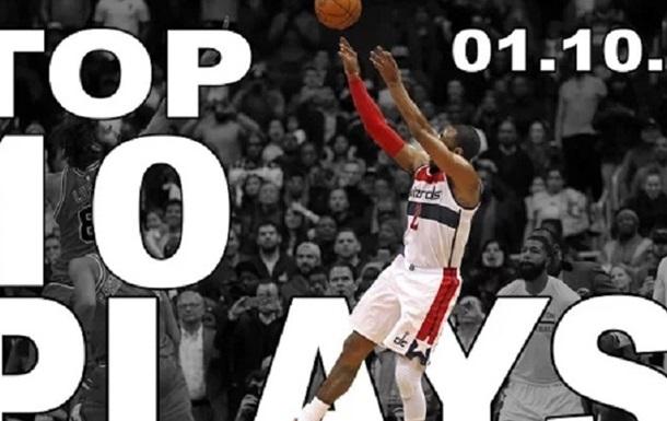 НБА. Переможний кидок Волла - найкращий момент дня