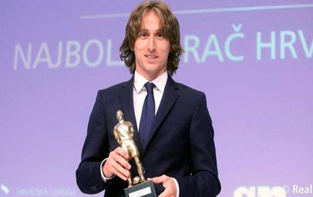 Модрич - гравець року в Хорватії