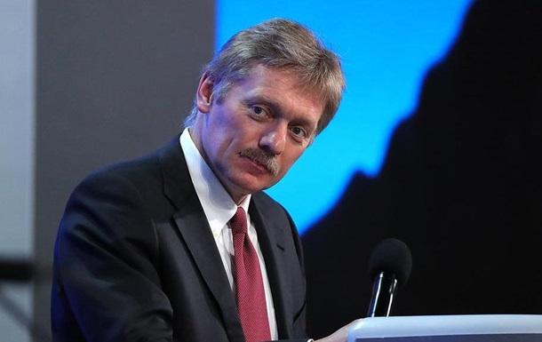 В Кремле отреагировали на списки Савченко