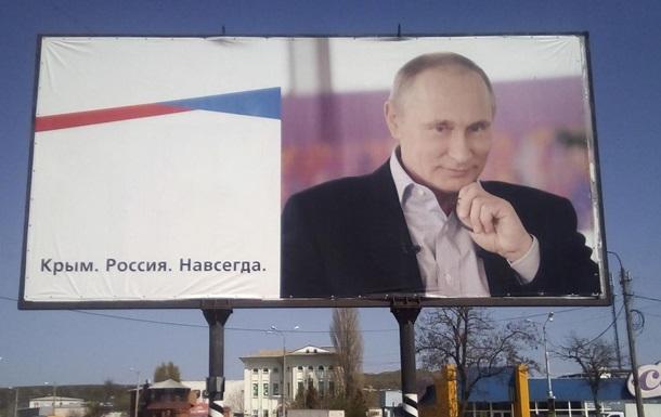 Рада Європи закликала захистити українців від репресій у Криму