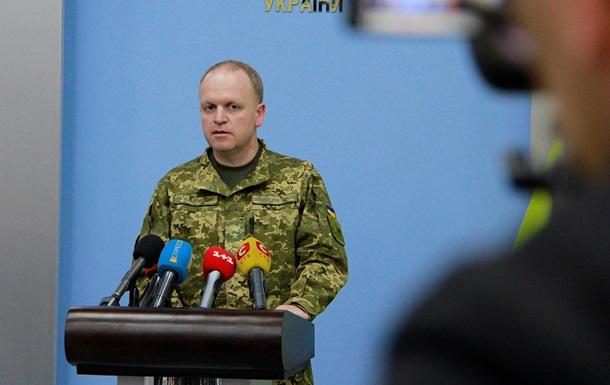 Генштаб ще не прийняв рішення про призов офіцерів запасу